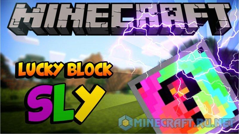 Minecraft Lucky Block Sly