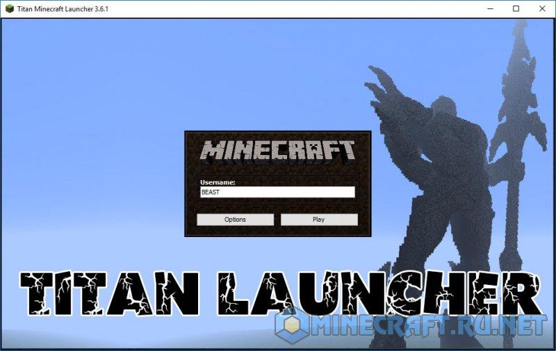 Minecraft Minecraft Titan Launcher