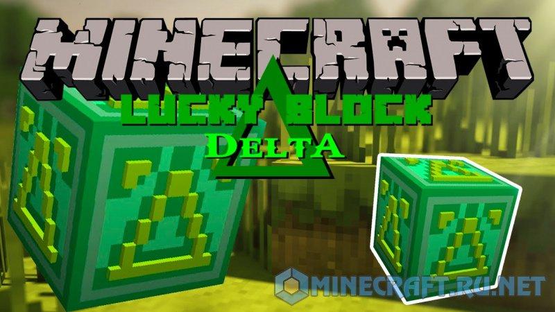 Minecraft Lucky Block Delta