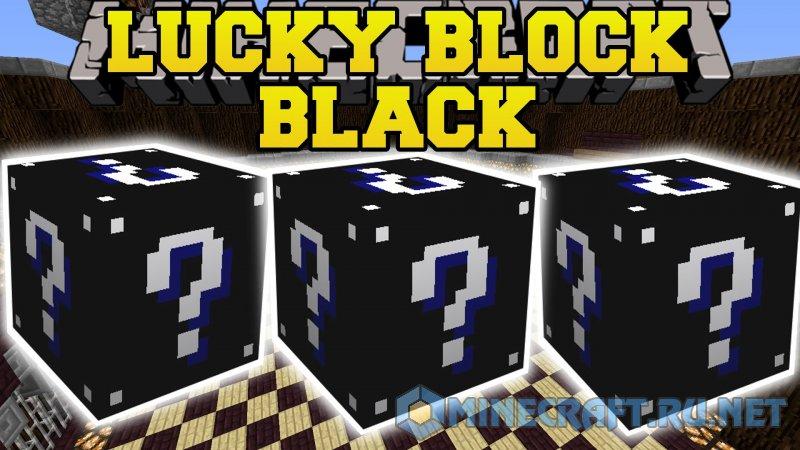 Minecraft Lucky Block Black