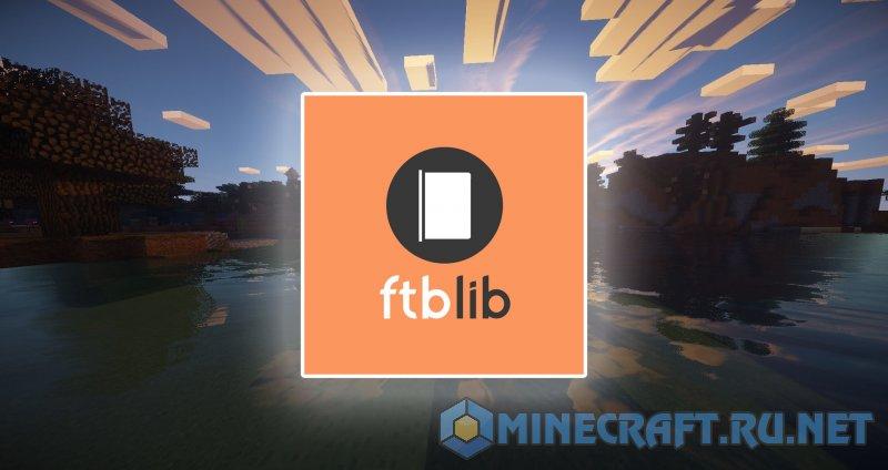 Minecraft FTBLib