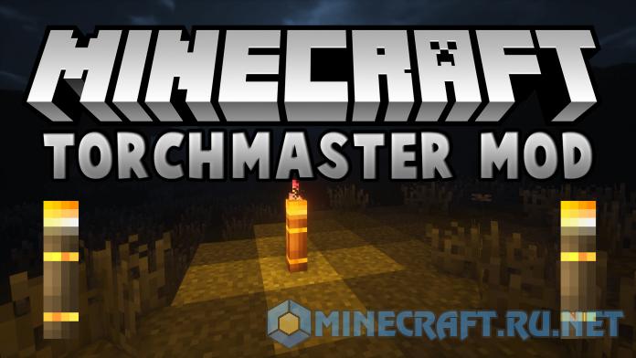Minecraft TorchMaster