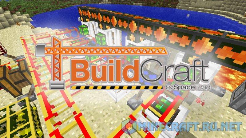 Minecraft BuildCraft
