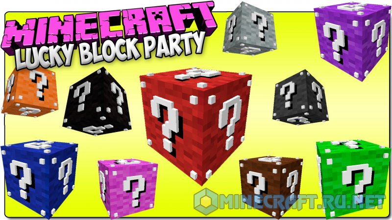 Minecraft Lucky Block Party