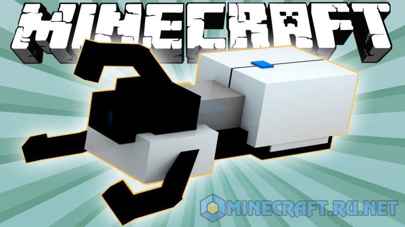 Minecraft Portal Gun