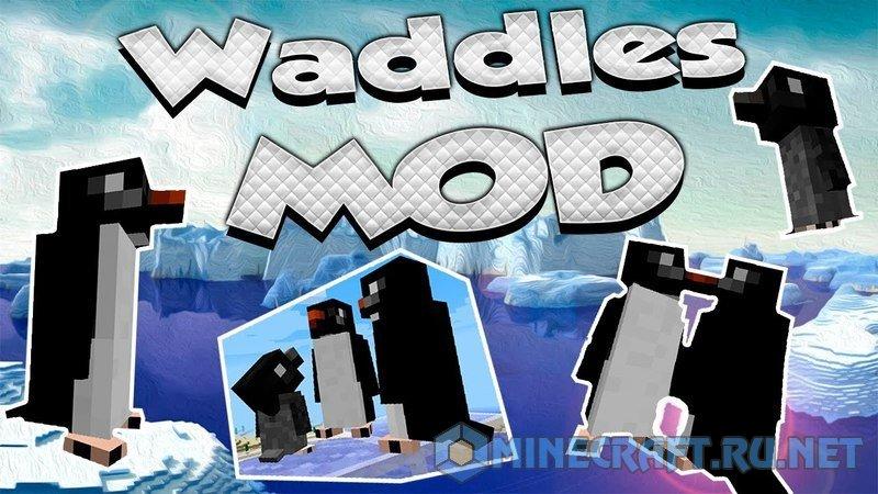Minecraft Waddles