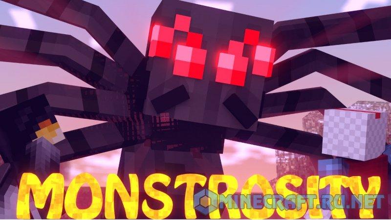 Minecraft Monstrosity