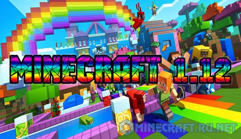 Minecraft Minecraft 1.12
