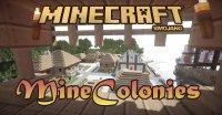 MineColonies - Mods