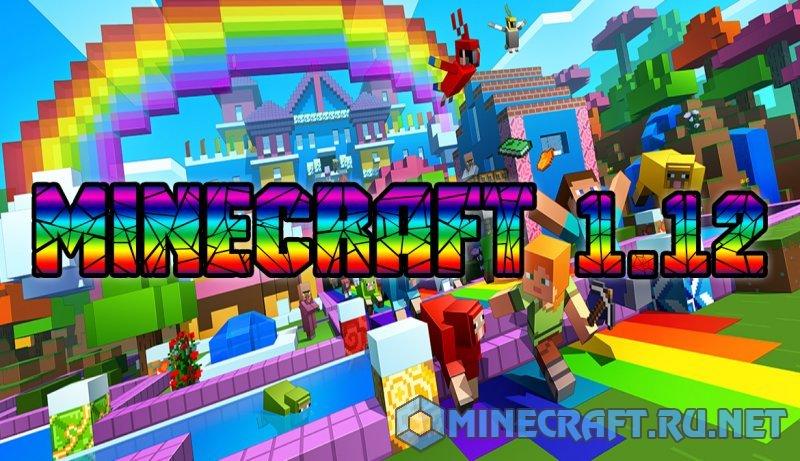 Minecraft Minecraft 1.12.1