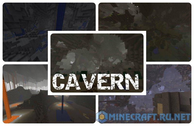 Minecraft Cavern