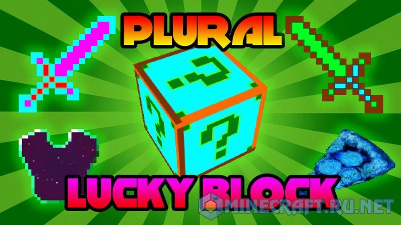 Minecraft Lucky Block Plural