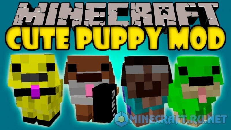 Minecraft Cute Puppy