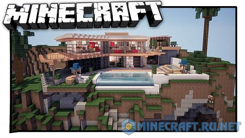 Minecraft GTA V – Franklin's Pad