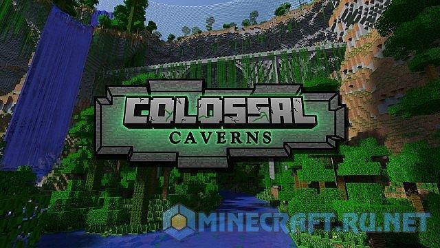 Minecraft Colossal Caverns