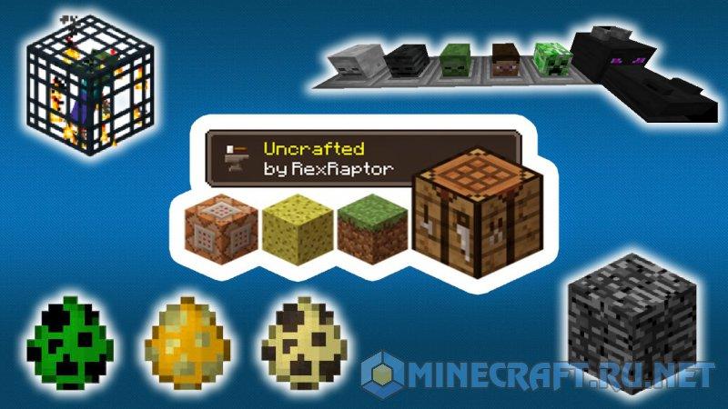 Minecraft Uncrafted