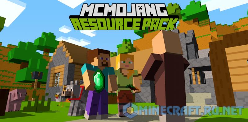 Minecraft MCMojang Resource Pack