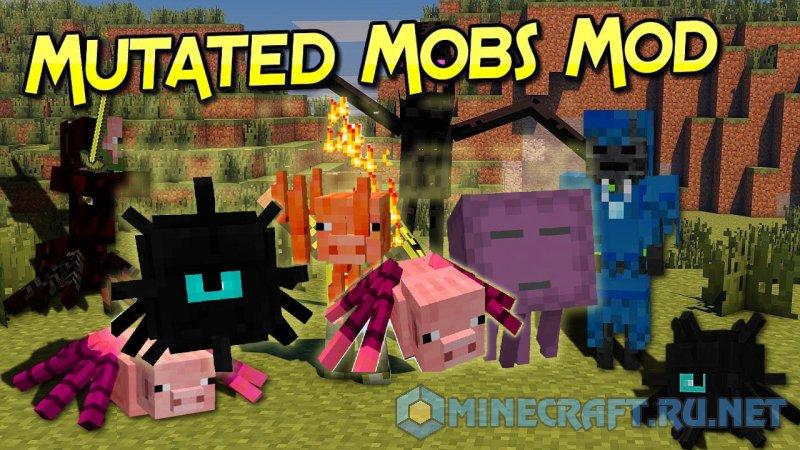 Minecraft Mutated Mobs