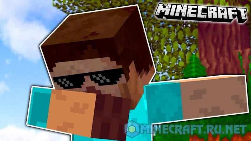 Minecraft DAB