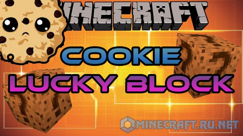 Minecraft Lucky Block Cookie