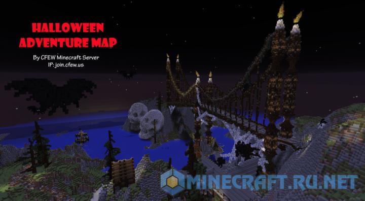 Minecraft Halloween Adventure