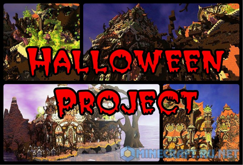 Minecraft Halloween Project