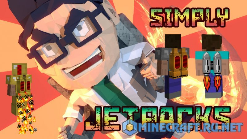 Minecraft Simply Jetpacks II
