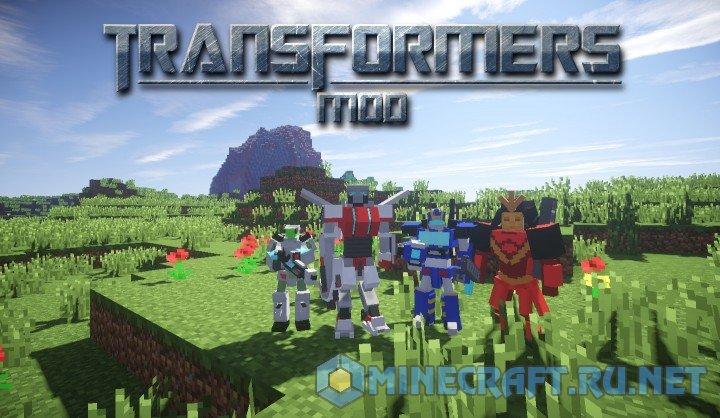 Minecraft Transformers