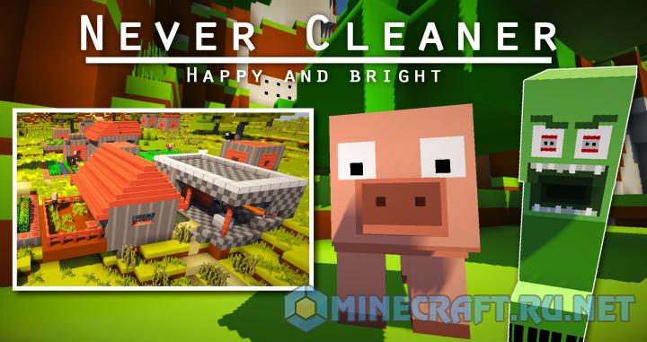 Minecraft Never Cleaner