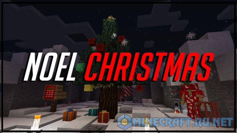 Minecraft NOEL ~ Christmas
