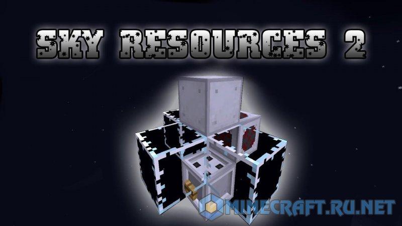 Minecraft Sky Resources 2