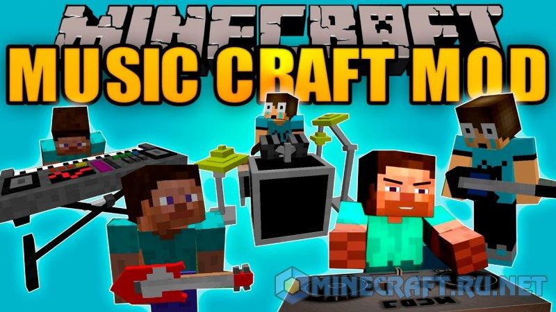 Minecraft MusicCraft