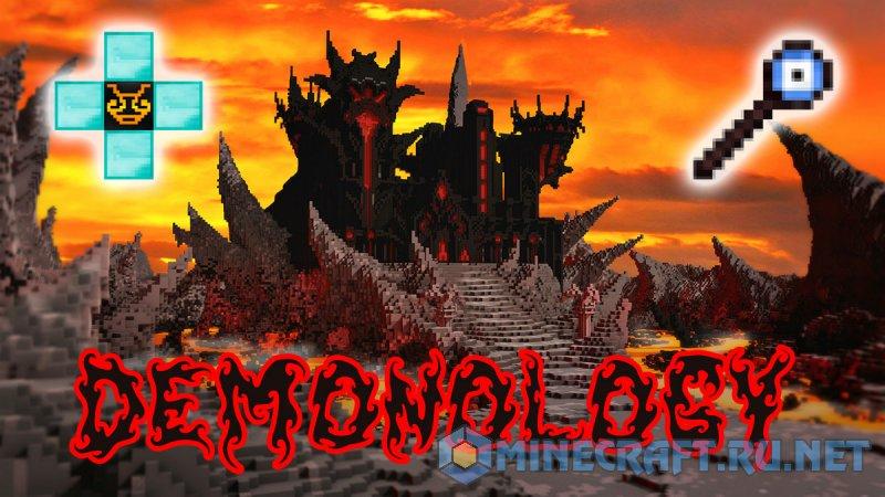 Minecraft Demonology