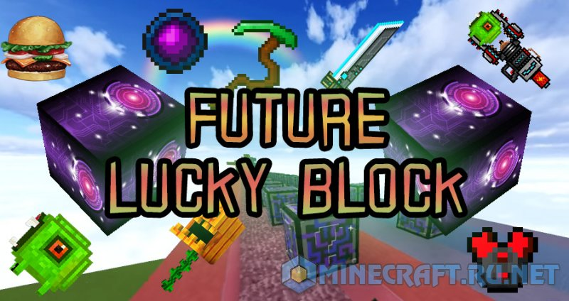 Minecraft Lucky Block Future
