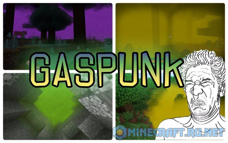 Minecraft Gaspunk