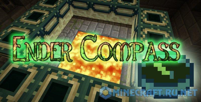 Minecraft Ender Compass