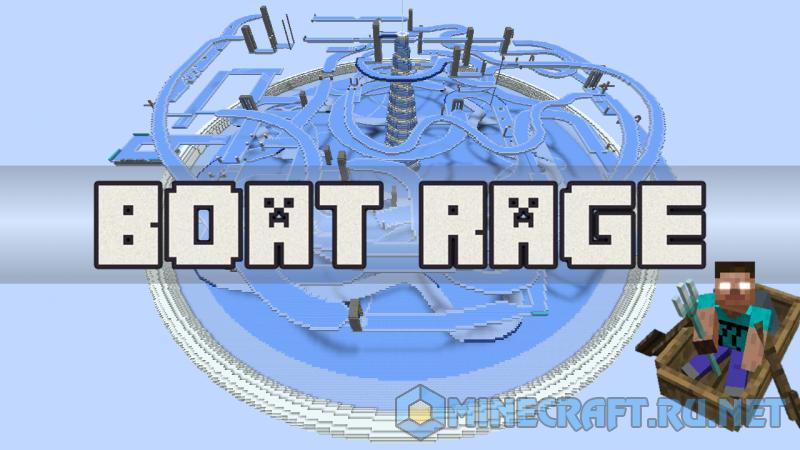 Minecraft Boat Rage
