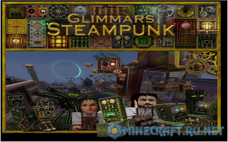 Minecraft Glimmar's Steampunk