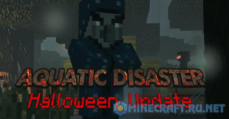 Minecraft Aquatic Disaster (Halloween Update)