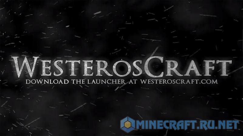 Minecraft WesterosCraft