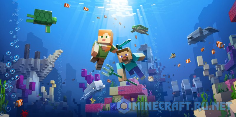 Minecraft Minecraft 1.13.2