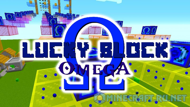 Minecraft Lucky Block OMEGA