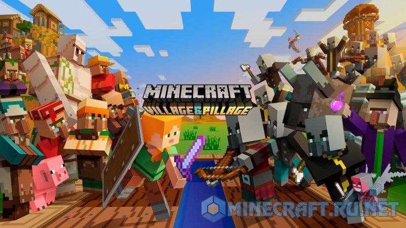 Minecraft Minecraft 1.14.4